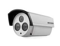 """海康威视DS-2CE16C2P-IT5(50~80米)海康威视DS-2CE16C2P-IT5(50~80米) 720TVL 1/3"""" DIS ICR 红外防水筒型摄像机"""
