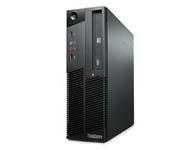 联想ThinkCentre M8300s(i5 2400 2GB 500GB)联想ThinkCentre M8300s(i5 2400 2GB 500GB)   CPU 型号:Intel 酷睿 i5 2400CPU 频率:3.1GHz 内存容量:2GB DDR3 1333MHz硬盘容量:500GB 7200转显卡芯片:NVIDIA GeForce G40光驱类型:DVD刻录机 操作系统:Windows 7 Professi产品类型:商用台式机 显卡类型:独立显卡 音频系统:集成