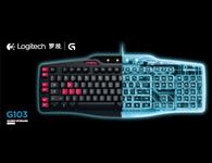 罗技键鼠  G103