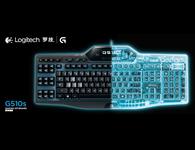 罗技键鼠  G510S