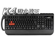 双飞燕 K4-300