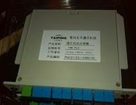电信级大品牌 1分8 插片式分光器 插片式光分路器