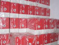 TCL超五类网线  632711  浅咖啡色线皮