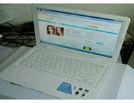 """清华同方 E13-Y2 B-W """"CPU:英特尔双核D2500  1.86G 操作系统:Windows® 7/. 内存:(DDR3)/2G(高配) 硬盘:SATA /250G(高配) LED:13.3寸(1280*800) 内置无线网卡802.11b/g内置130万摄像头 电池容量:3500MAH电池 时尚,超薄"""""""