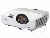 爱普生 EB-CS510XN  LCD/3000流明/1024*768/3000:1/3.8kg/具备USB三合一功能