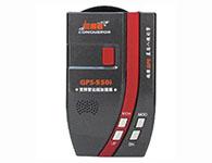征服者 GPS-550i  超高感度K&Ka接收、超强GPS蓝芯引擎、变频雷达超加强版