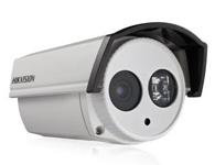 """海康威视DS-2CD3212D-I3海康威视DS-2CD3212D-I3  130万1/3"""" CMOS ICR日夜型筒形网络摄像机,红外30-40米"""
