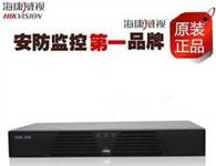 海康威视DS-7924H-SH  支持CIF编码,第1通道支持4CIF编码,支持4路同步回放,支持VGA和CVB同时输出,支持双码流,支持手机监控,支持1路音频