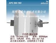 APC 5M-19D 5G室外無線網橋AP
