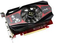 小影霸GK5N盘古版小影霸GK5N盘古版  图形处理器:GTX650  输出端口:HDMI+DVI+VGA 核心/显存频率:1058/5000MHz 性价比最高的GTX650