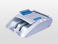 维融WJD-HKWR2108维融WJD-HKWR2108   点钞速度>900进接钞容量1-999  长度300mm 宽度200mm 高度230mm 重量8.65Kg