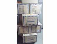 中航信息PR-C打印机