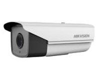 """海康威视DS-2CE16A2P-ITA海康威视DS-2CE16A2P-ITA  大外壳700线 1/3"""" DIS 红外防水筒型摄像机,红外80~100米"""