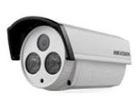 """海康威视DS-2CE16C4P-IT5P海康威视DS-2CE16C4P-IT5P  720TVL 1/4"""" DIS ICR 红外防水筒型摄像机"""
