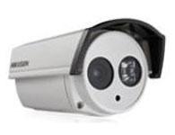 """海康威视DS-2CE16A2P-IT3P海康威视DS-2CE16A2P-IT3P   700TVL 1/3"""" DIS ICR 红外防水筒型摄像机"""