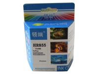 领端HR855墨盒