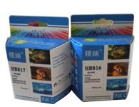 领端HR816/817墨盒