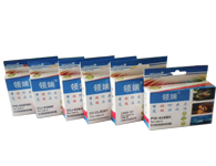 领端PGI-826PBK/CLI-826M/CLI-826C/CC-CLI826Y/C826 GY/PGI-825BK墨盒