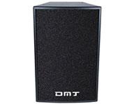PS-1530 输入功率:250W/500W 频率范围:35Hz-20KHz 阻抗: 8欧姆 输入灵敏度:98dB 低音单元: 15寸×1 中音单元: 6.5寸×1 高音单元: 34芯号角负载高音 毛重量:35KG 尺寸(宽×高×深):510×740×460(mm)
