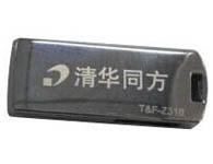 清华同方Z318