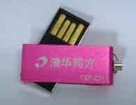 清华同方Z311
