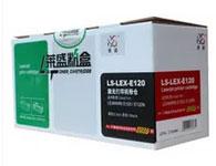 利盟-120粉盒