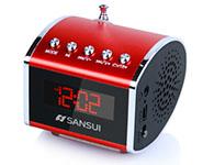 山水(SANSUI)d16便携音响插卡小音箱低音炮迷你音乐播放器随身听mp3老人收音机 红色