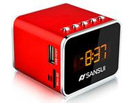 山水(SANSUI)插卡小音箱收音机老人mp3音乐播放器低音炮音响 红色
