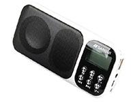 山水(SANSUI)A47 迷你小音响便携老人收音机mp3插卡音箱播放器 白色