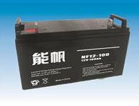 南全胜电子科技有限公司(英威腾UPS河南总代理) 新品推荐:NF100-12-能帆  娄朝辉13783609597   代培涛13598859176